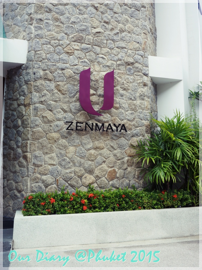 U Zenmaya Phuket 大門