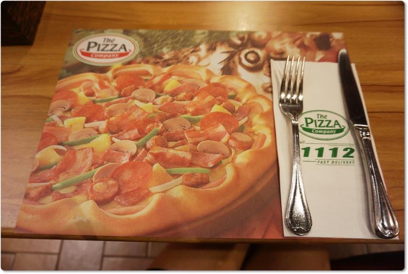 芭東 The Pizza Company
