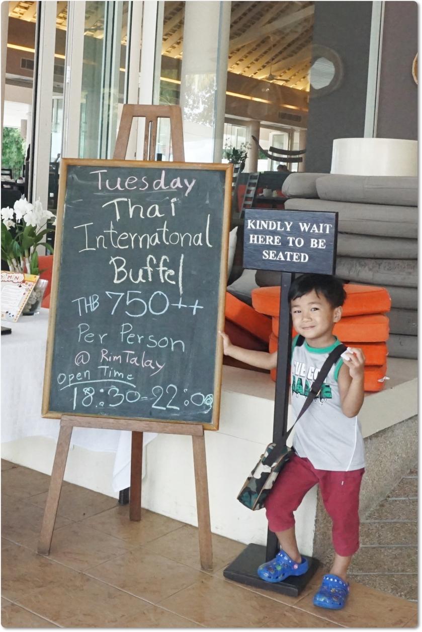 AMARI PHUKET 布吉酒店早餐區