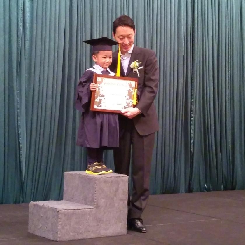 迪士尼美語世界 畢業