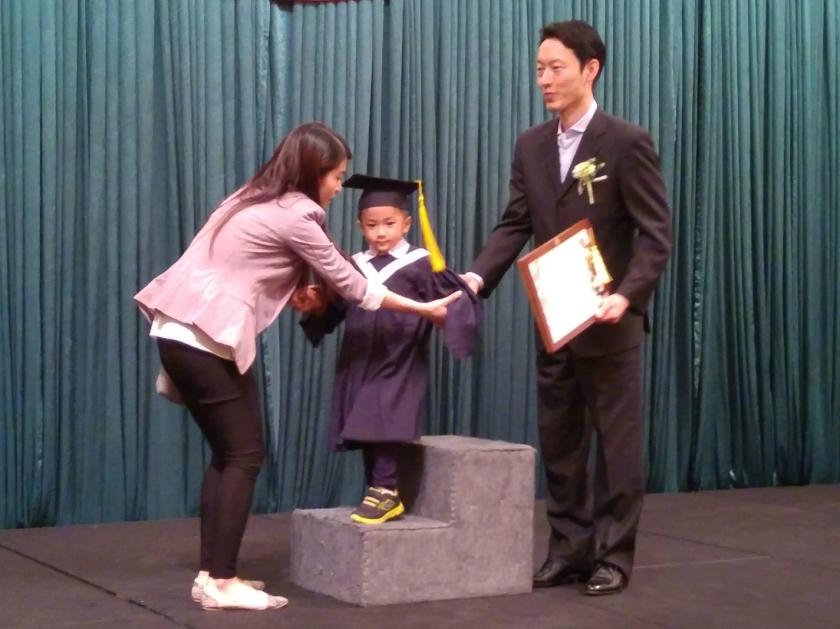 迪士尼美語世界 香港迪士尼樂園酒店 Ballroom 畢業典禮