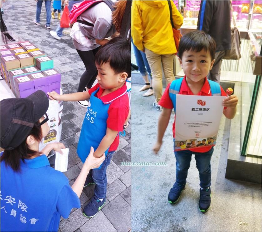 20160424_charity.jpg