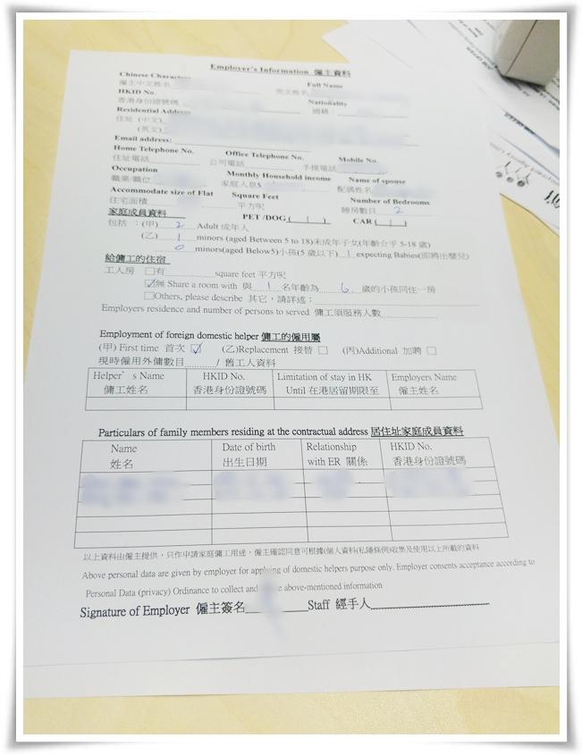 我地要請工人, 今日去簽野 (但最後揀中果個工作驗身唔pass...Orz...