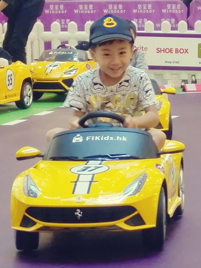 皇室堡CWB 兒童賽車樂園