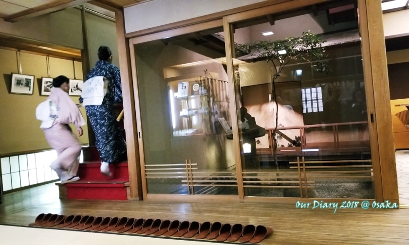 京都必吃壽喜燒, 環境