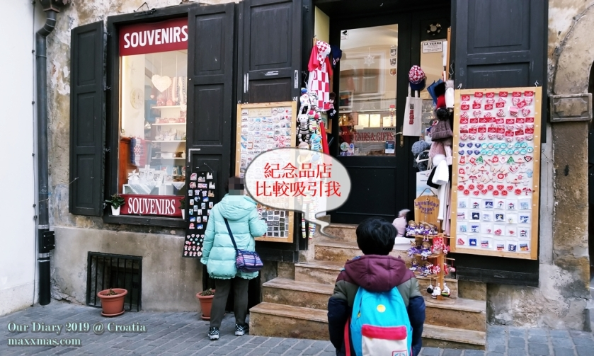 Stone Gate Zagreb 旁邊的紀念品店