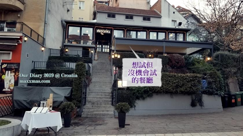 Recommended Restaurant Agava on Tkalciceva street
