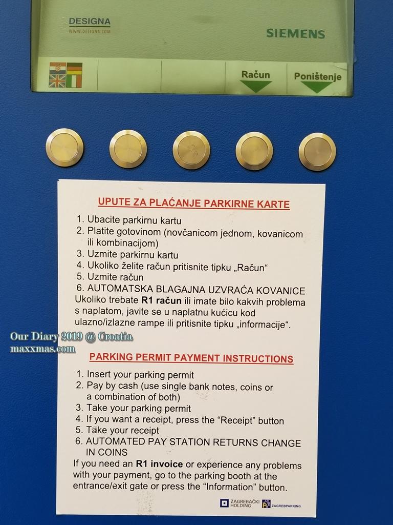 Garaga - Tuškanac Ticket Machine 停車埸付費機