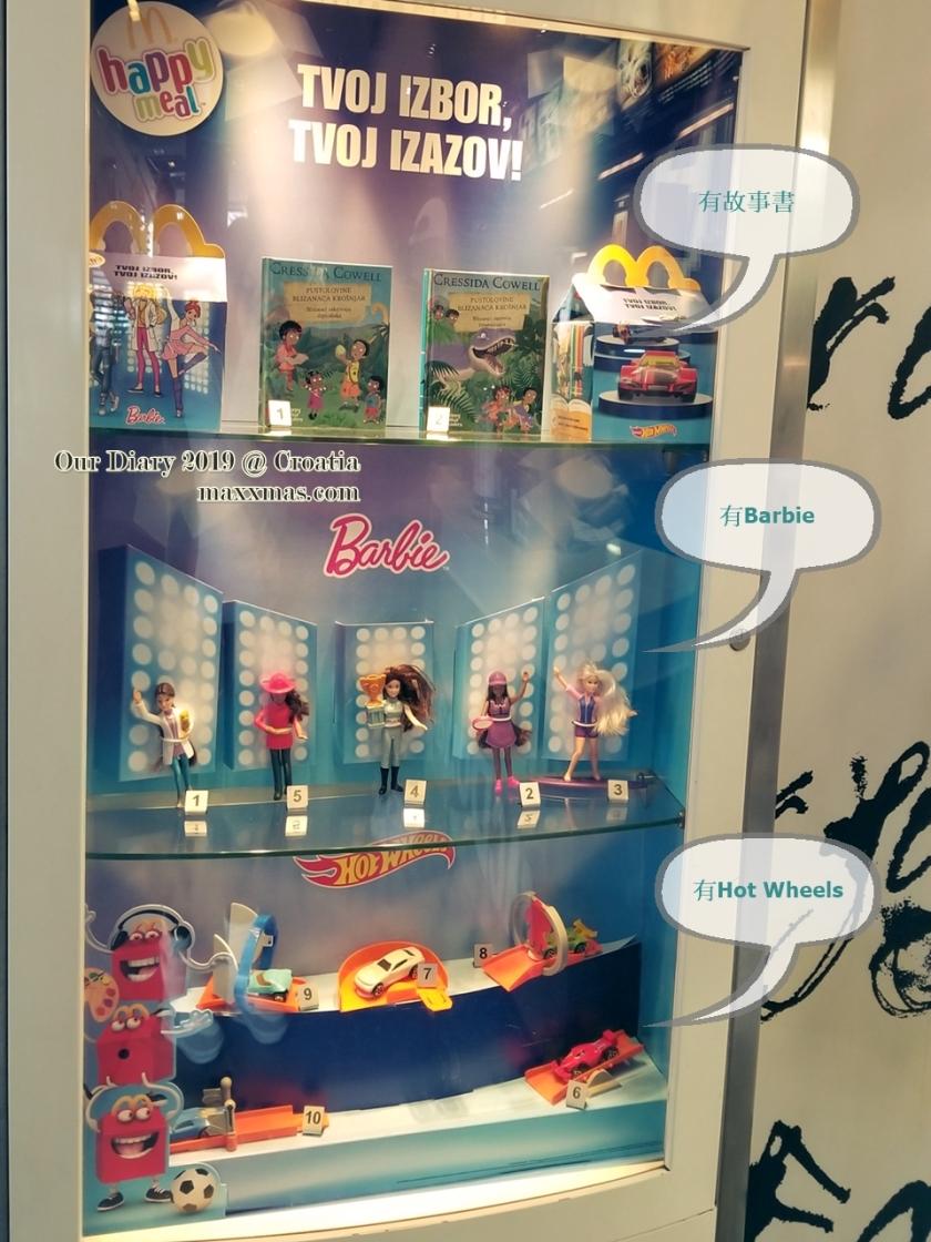 歐洲麥當勞兒童餐玩具選擇