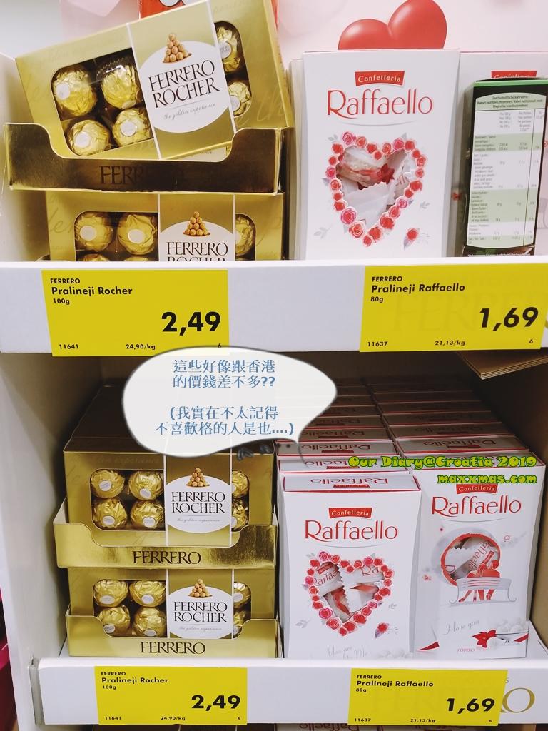 斯洛文尼亞超級市埸HOFER的食品和價格