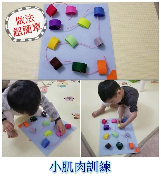 felt_toy_1.jpg