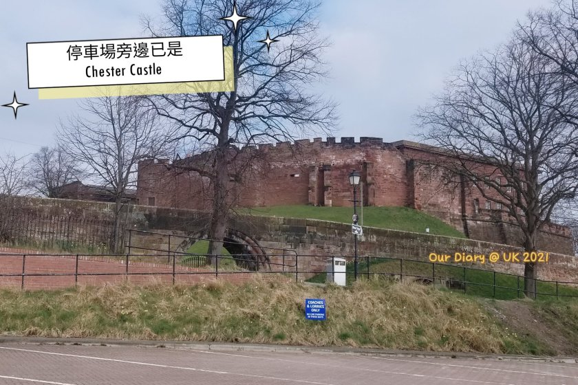Chester Castle United Kingdom